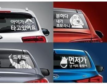 독일에서 한국 차와 일본 차는 각각 어떤 존재감 갖고 있나